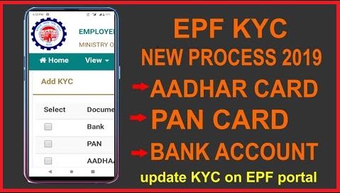 epf kyc update