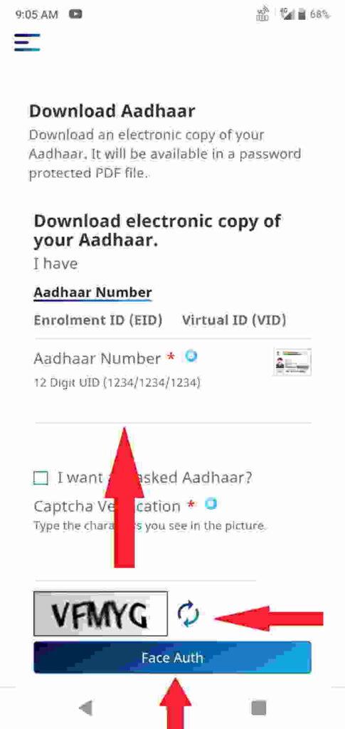 aadhaar face auth download