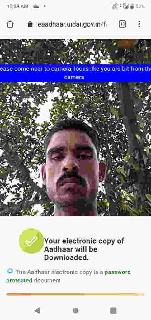 sakal dikhake aadhaar card download kare