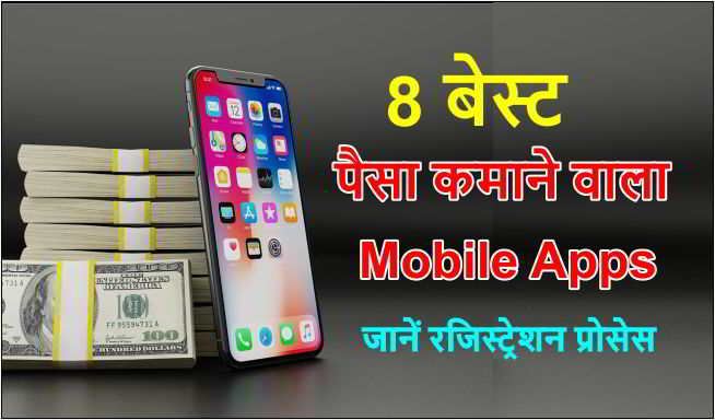 best earning apps in india