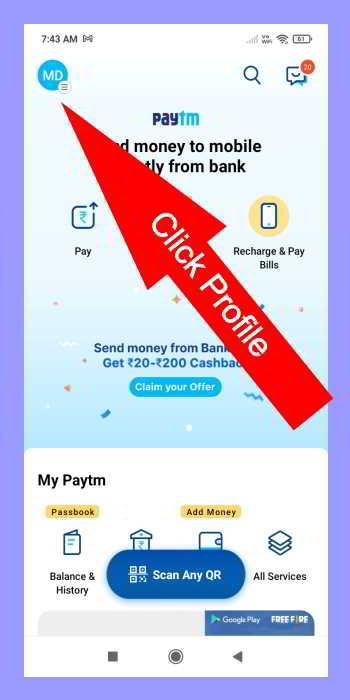 paytm account delete कैसे करें