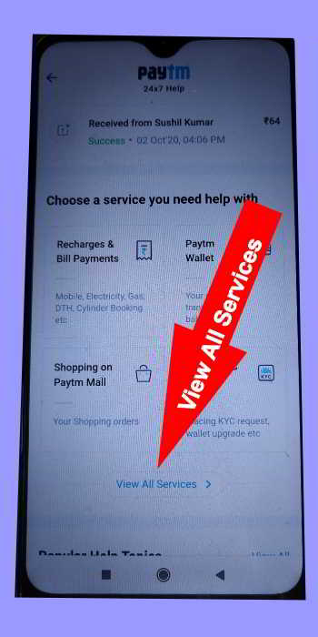 paytm view all service