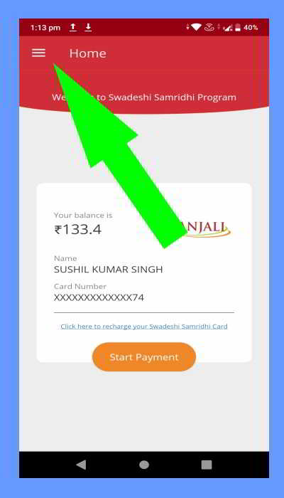 patanjali samridhi card online कैसे बनाये