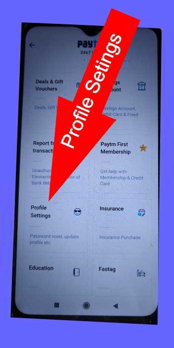 paytm Profile setting