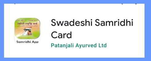 swadeshi samriddhi card app