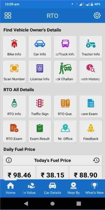 Bike Info के बॉक्स पर क्लिक करें