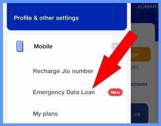 emergency data loan in jio
